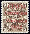 Uruguay 1892 Sc101.jpg