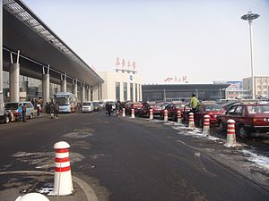 Ürümqi Diwopu International Airport - Image: Urumqi Airport 1