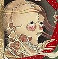 Utagawa Yoshiiku Specter (cropped).JPG