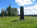 Utitsa Mound 2005-06-22.jpg