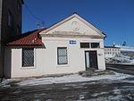 Uus-Sadama 19-28 Tallinn 14 March 2013.JPG