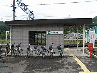 Uzen-Nakayama Station - Uzen-Nakayama Station in August 2005