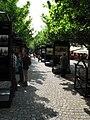 Výstava o Karlovy mostě, Kampa.JPG