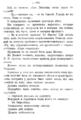 V.M. Doroshevich-Collection of Works. Volume IX. Court Essays-233.png