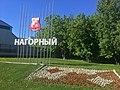 Varshavskoye Highway 3-87, Moscow - 8472.jpg