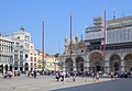 Venedig - panoramio (142).jpg