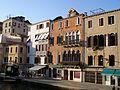 Venezia Fondamenta Pescaria 2.jpg