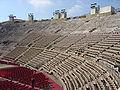Verona Italy arena DSC08030.JPG