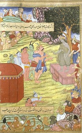 Vibhishana - Vibhisana meet Rama.
