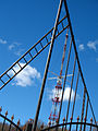 View to Viciebsk TV tower from Locomotive stadium in Viciebsk - panoramio.jpg