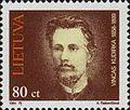 Vincas Kudirka 1994 Lithuanian stamp.jpg