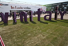 L'ingresso dell'esposizione nel 2011