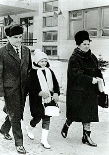 Vladimir Mikhaylovich Komarov (1927-1967), his wife Valentina Komarov, and their daughter Irina.jpg