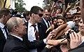 Vladimir Putin Naval Parade in St. Petersburg (2019-07-28) 61.jpg