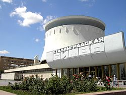 Volgograd panorama museum.JPG
