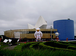 Cité de l'espace-10ème anniversaire