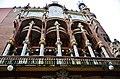 WLM14ES - Palau de la Música Catalana,Sant Pere, Santa Caterina i la Ribera, Barcelona - MARIA ROSA FERRE.jpg