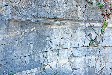 Warship relief at the acropolis of Lindos 2010 7.jpg