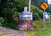 Welcome Gate to Tampahan, Toba Samosir.jpg
