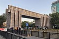West gate of Chinese Academy of Agricultural Sciences (20201022171233).jpg