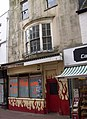 Weymouth - Tattoo Shop - geograph.org.uk - 1006272.jpg