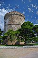 White Tower, Thessaloniki.jpg