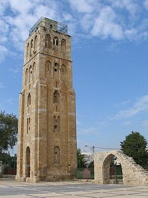 White Mosque, Ramla - The minaret of the White Mosque