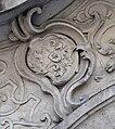 Wien Schwindhof Portal Wappen 1.jpg