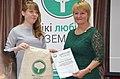 Wiki Loves Earth 2018 awards in Ukraine by Alina Vozna. Photo 7.jpg