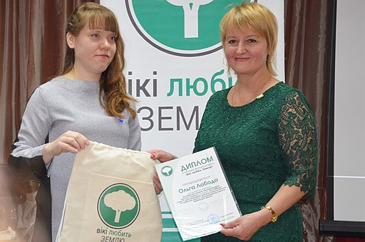 Wiki Loves Earth 2018 awards in Ukraine by Alina Vozna. Photo 7