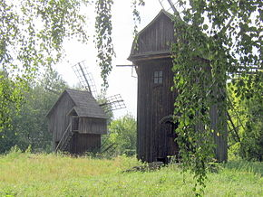 Windmill - Museum of folk architecture and way of life of Middle Naddnipryanschina.jpg