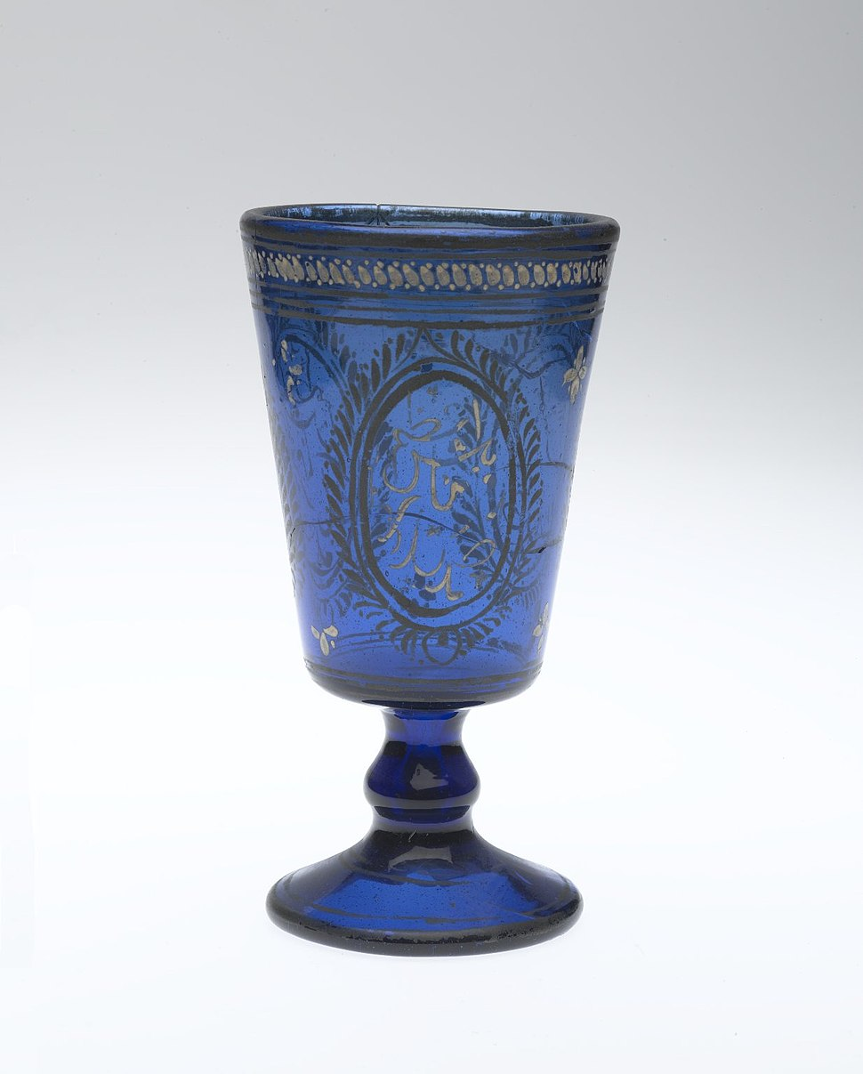 Wine Goblet, mid-19th century