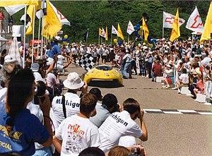"1993 ""Maize & Blue"" University of Michigan Solar Car - Winning Sunrayce 93"
