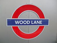 Wood Lane stn roundel.JPG