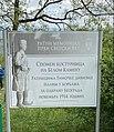World War I memorial on Kosmaj 1.jpg
