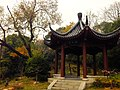 Wuchang Simenkou Shangquan, Wuchang, Wuhan, Hubei, China, 430000 - panoramio (38).jpg