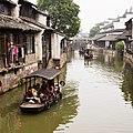 Wuzhen general view.jpg