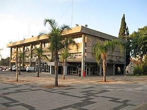 Hadera - Hadera municipality building