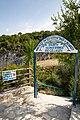 Xigia Kollagen Strand Zakynthos, Greece (32600202728).jpg