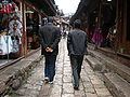 Xinhua Street, Old Town of Lijiang 1.JPG