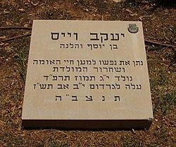 Yaakov Weiss - Wikipedia