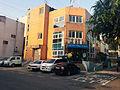 Yangpyeong 1-dong Comunity Service Center 20140606 185300.JPG
