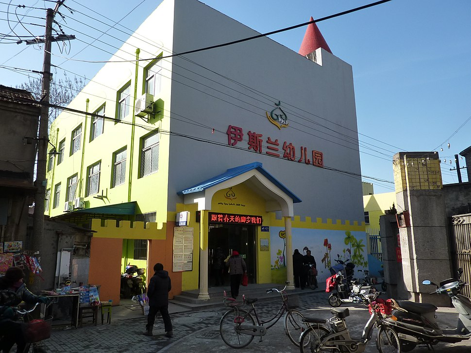 Yangzhou - Muslim kindergarten - P1130207