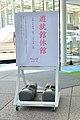 Yasukuni Shrine, Chiyoda City; June 2012 (16).jpg