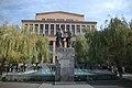 Yerevan State University 57.JPG