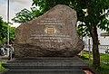 Yogyakarta Indonesia Demarkation-line-of-June-29-1949-01.jpg