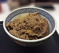 Yoshinoya - simple beef bowl - October 2016.jpg