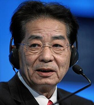 Minister of Justice (Japan) - Image: Yoshito Sengoku World Economic Forum Annual Meeting Davos 2010