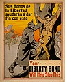 Your Liberty Bond will help stop this Crisco restoration and colours.jpg