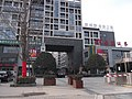 Yuhuatai, Nanjing, Jiangsu, China - panoramio (32).jpg